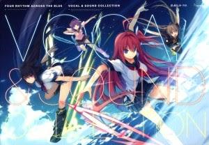 Ao no Kanata no Four Rhythm Vocal & Sound Collection [MP3/FLAC]
