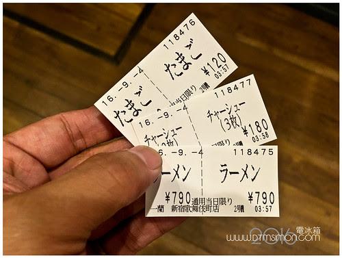 一蘭歌舞伎町06.jpg