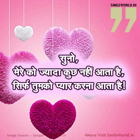 Elegant Good Lines For Status In Hindi Life Quotes Short And Tumbler