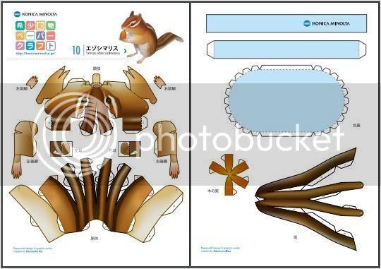 photo konika.esquire.papercraft.001_zpsuwa9xrle.jpg