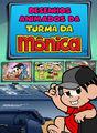 Desenhos animados da Turma da Mônica   filmes-netflix.blogspot.com.br