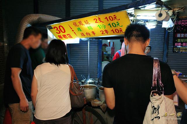 宜蘭東門夜市|嘟好燒|搖搖冰|東門臭豆腐|一串心|正老元香牛舌餅|龍鳳腿