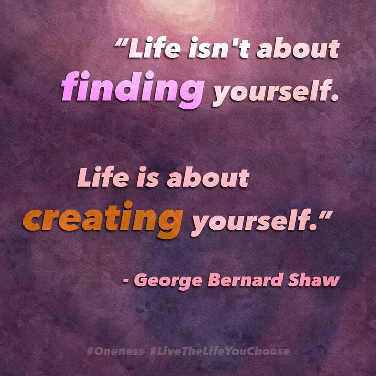 Inspirational Quotes About Finding Yourself Alfinaldelcamino