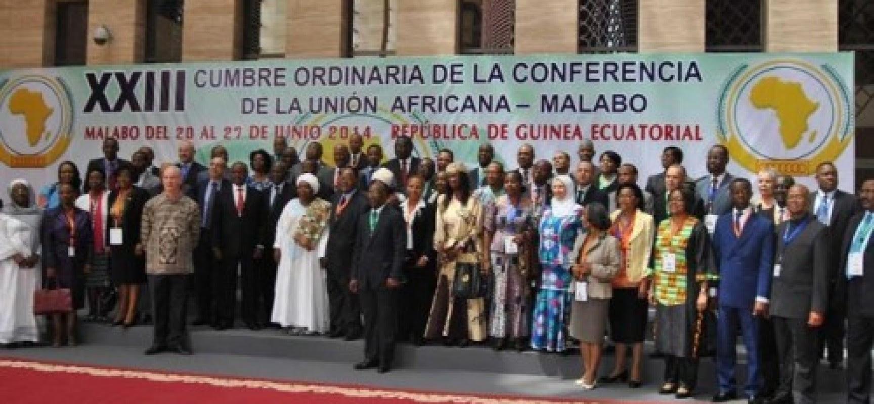 L'oeuvre de Kadhafi continue, le Fonds monétaire africain est né !