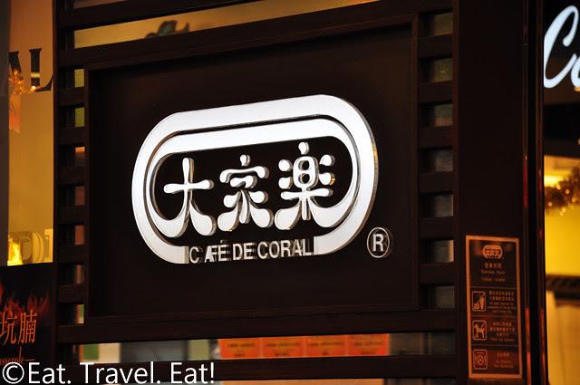 Cafe De Coral Logo