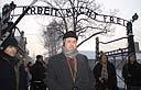 """משלחת הח""""כים באושוויץ (צילום: איציק הררי הכנסת)"""