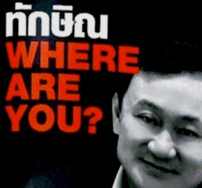 Thaksin, Where Are You?