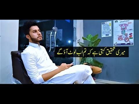 Shayari Whatsapp Status 2020 | Zaib Hassan Poetry | Sad Poetry Status | ...