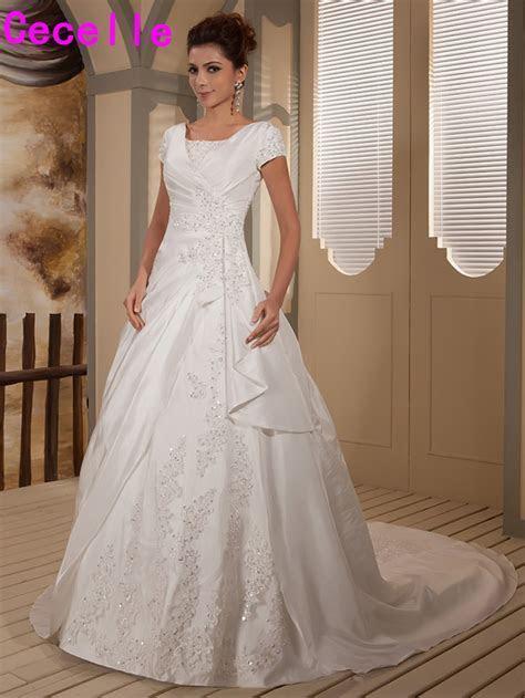 2017 Real Designer Modest Ball Gown Wedding Dresses Bridal