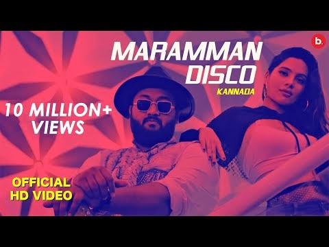 All Ok | Maramman Disco (Official Video) MD | Tanya Hope | Tennis Krishna | Kannada Song