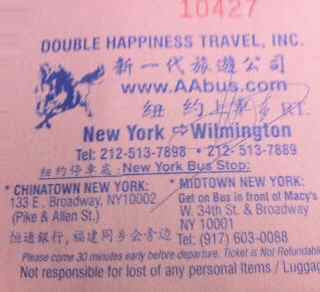 Chinatown Bus Review Stinks Jumps Red Lights Rattles Erratic Schedules But Cheap Mighty Cheap