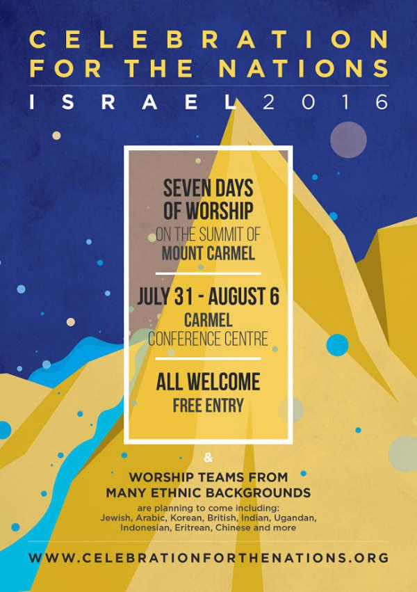 cftn-israel2016.jpg