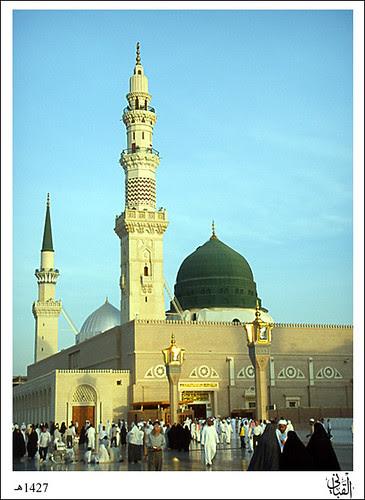 Masjed Al Nabawy المسجد النبوي الشريف