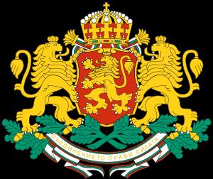 English: Coat of arms of Republic of Bulgaria ...