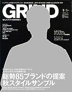 GRIND(グラインド)vol.25 2012年09月号