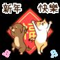 http://line.me/S/sticker/13240