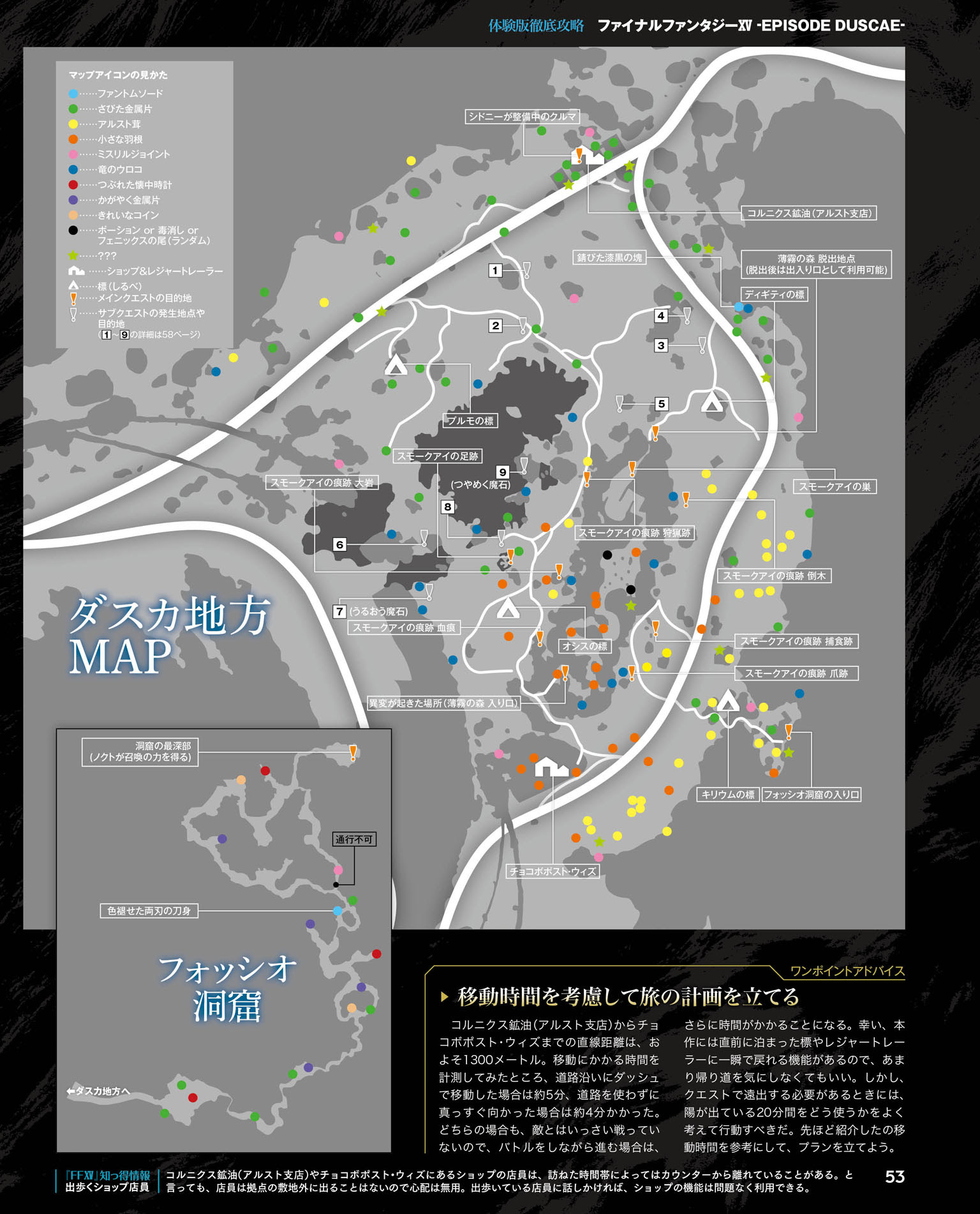 Destiny 2 Nessus Treasure Map Arcadian Valley : destiny, nessus, treasure, arcadian, valley, February