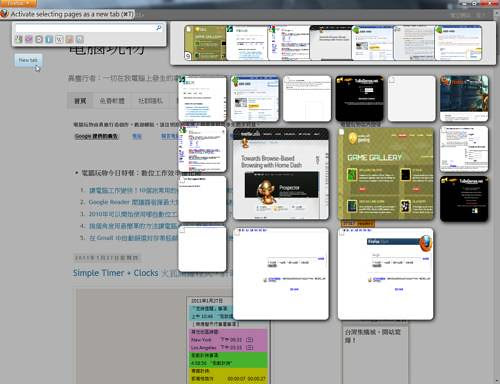 firefox 4 home dash2-01