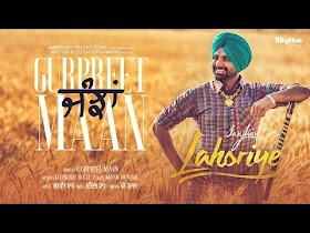 Janjhan ft. Gurpreet Maan (Full Video)   Lahoriye   Amrinder Gill