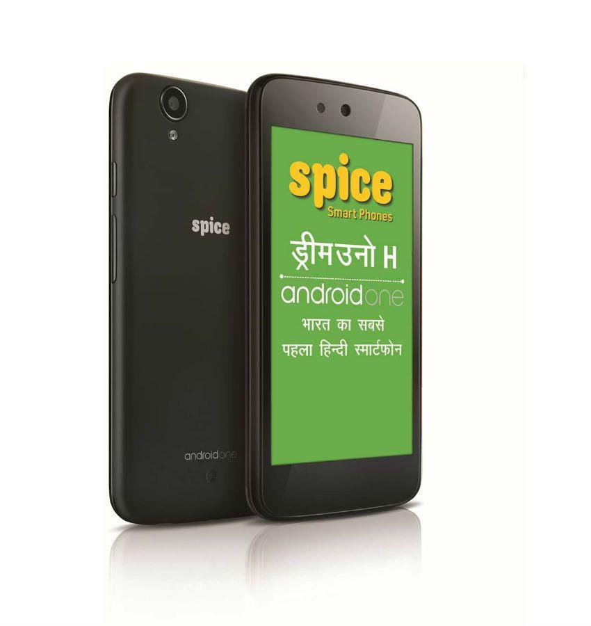 http://n4.sdlcdn.com/imgs/a/q/p/Spice-Dream-Uno-H-MI-SDL889285300-2-40a89.jpg