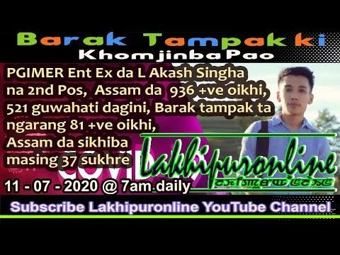 Barak Tampak ki Khomjinba Pao - 11 July 2020