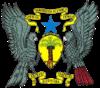 شعار ساو تومي وبرينسيبي