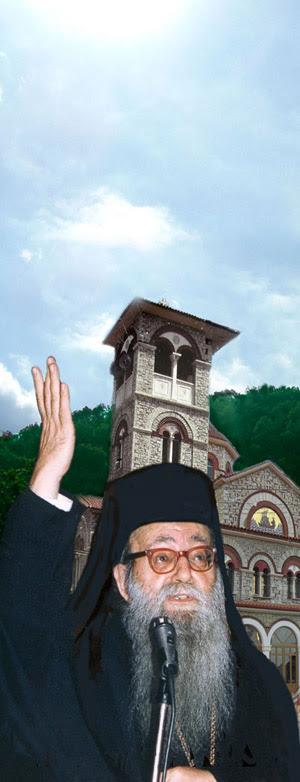 http://www.augoustinos-kantiotis.gr/wp-content/uploads/2012/12/p.-A.....%CE%B9%CF%83%CF%84.jpg