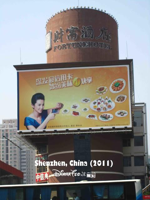Shenzen- Day 4 03