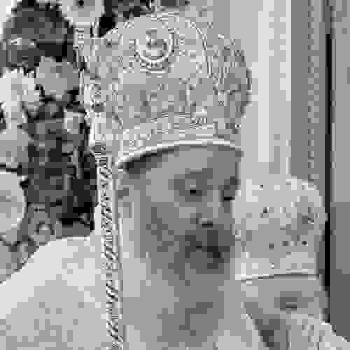 ΔΕΛΤΙΟ ΤΥΠΟΥ ΟΝΟΜΑΣΤΗΡΙΩΝ ΘΕΟΦΙΛΕΣΤΑΤΟΥ ΕΠΙΣΚΟΠΟΥ ΚΕΡΝΙΤΣΗΣ κ. ΧΡΥΣΑΝΘΟΥ