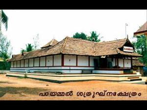 payyammal shatrugna temple