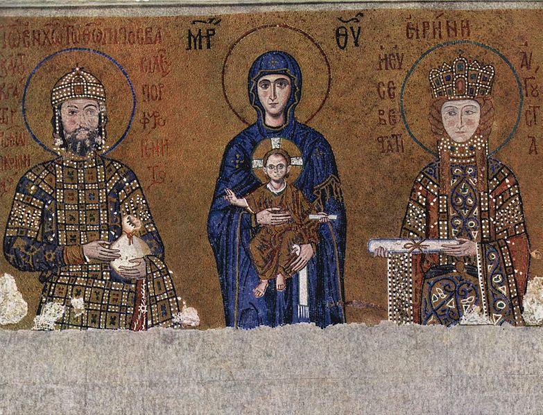 Image:Byzantinischer Mosaizist um 1118 001.jpg