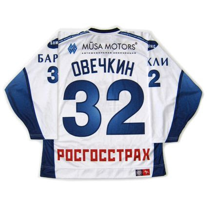 Russia Moscow Dynamo 2004-05 jersey photo Russia Moscow Dynamo 2004-05B.jpg