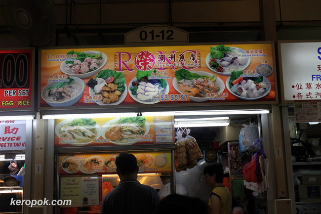 Rong Teochew Fish Porridge at Amoy Street Food Centre