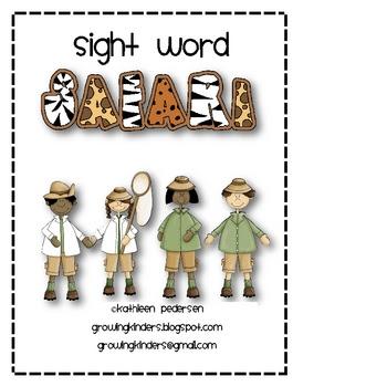Sight Word Safari!