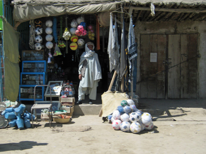 Afghan Sporting Goods Store