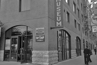 San Francisco Railway Museum - Facade