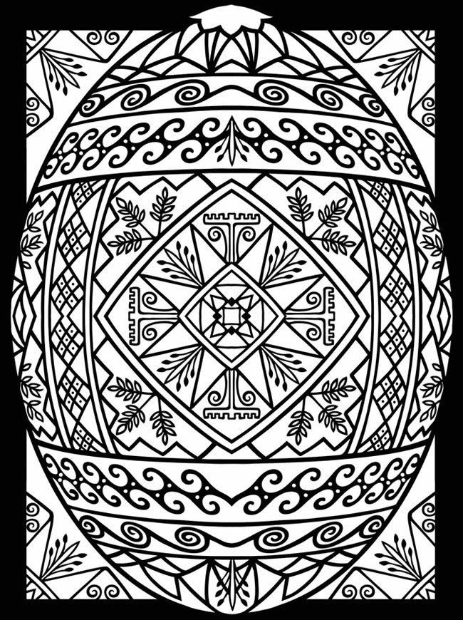 Free Printable Stained Glass Coloring Pages For Adults ...
