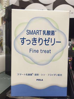 【最高のコレクション】 Pola 健康 食品 - 畫像レシピ人気