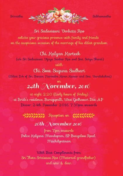 Illustrated Telugu Brahmin Wedding Invitation ? SPORG Stores