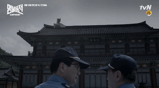 Kim Nam Gil goes crazy for history in Live Up To Your Name 2nd teaser
