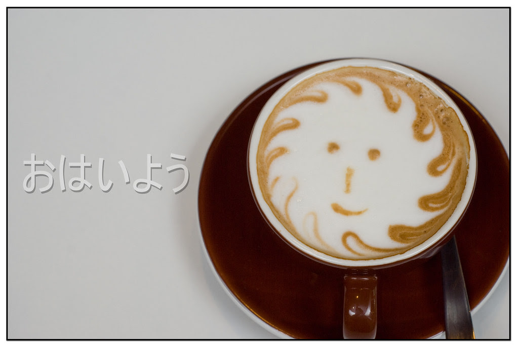 Coffee Chemistry Cafe 002