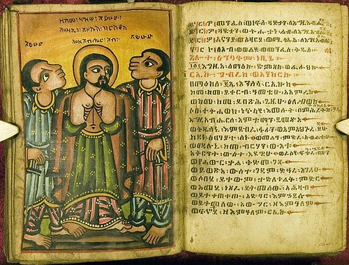 Jesus flanked by 2 men and page of ge'ez text