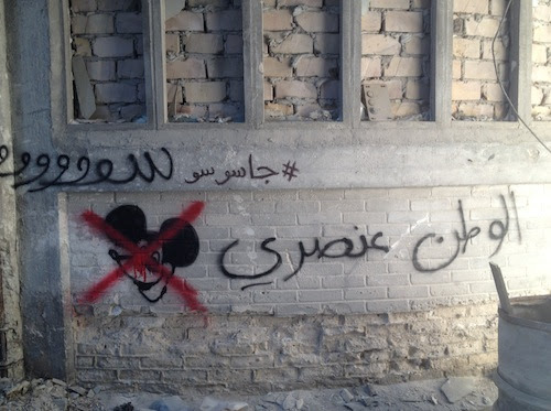 Homeland graffiti: Artists scrawl 'Homeland is racist' in Arabic on TV show set