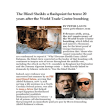 P.L. the Blind Sheikh 2.26.13 Embedded Links