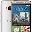 HTC One M10 - Full phone specifications