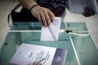 Δημοψήφισμα: Στα ίδια Εκλογικά Τμήματα με τις Εθνικές Εκλογές