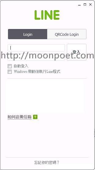 遊戲 王 中文 版 線上 看