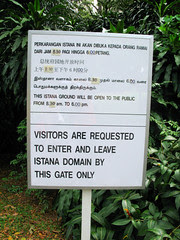 Istana Main Gate Sign