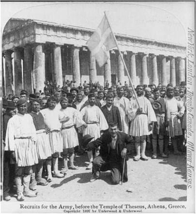 Επιστρατευση Θησειο 1897