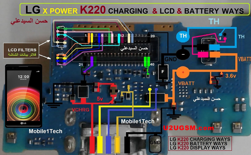 LG X Power K220 Charging Problem Solution Jumper Ways